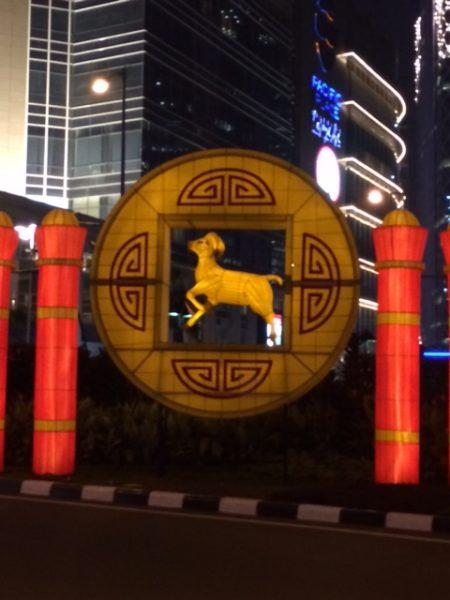 makna warna merah dan kuning di tahun baru imlek