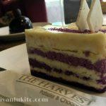 mencari kue ulang tahun harvest cibubur