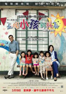 review film little big master celestial movies i love hk movies