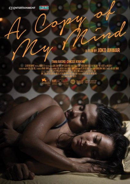 review film a copy of my mind