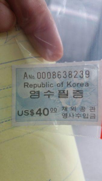 cara membuat visa korea - panduan lengkap terbaru