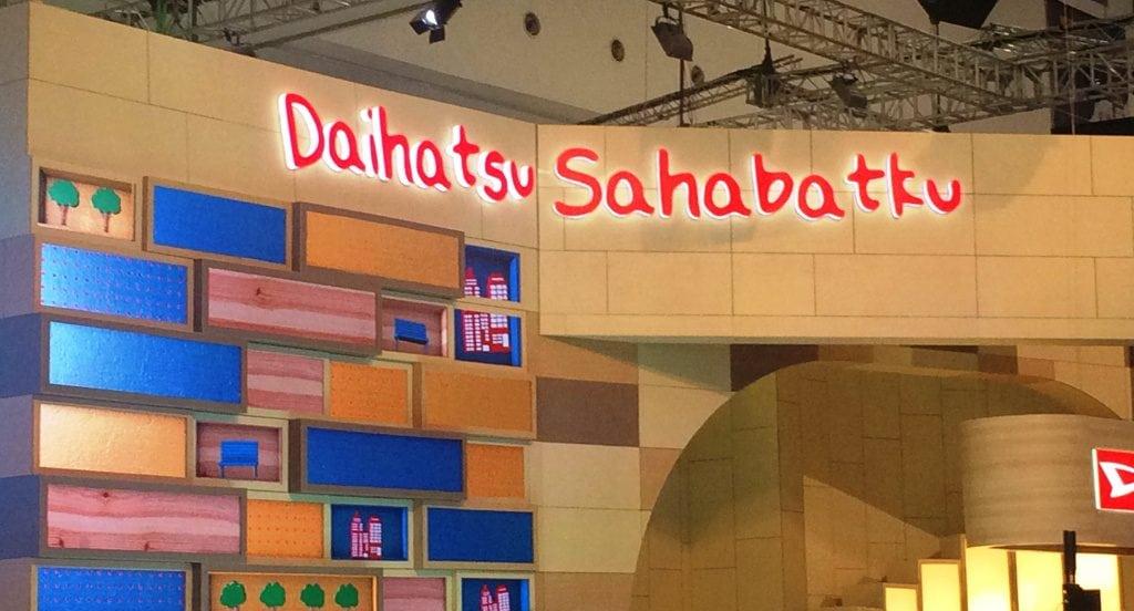 keseruan dan keceriaan di booth daihatsu giias 2016