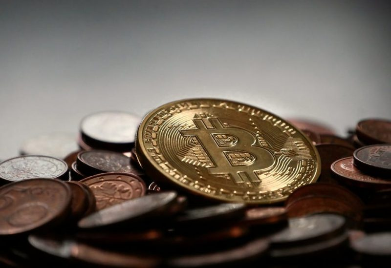 langkah mudah investasi di bitcoin untuk pemula